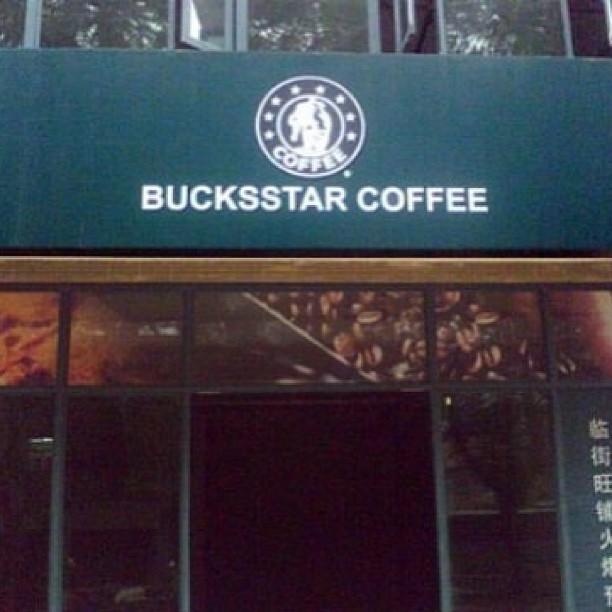 buckstar